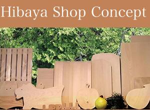 Hibaya Shop Concept